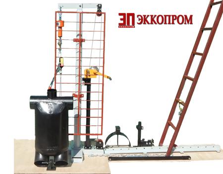 инструкция по испытанию лестниц и стремянок и поясов